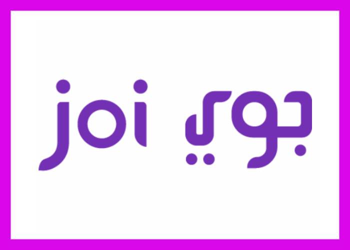 Joi Gifts